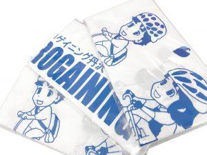「のりりん」などで知られる漫画家・鬼頭 莫宏先生デザイン オリジナルイラスト手ぬぐい