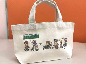 「のりりん」などで知られる漫画家・鬼頭 莫宏先生デザイン オリジナルイラストランチバッグ