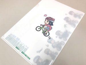 「のりりん」などで知られる漫画家・鬼頭 莫宏先生デザイン オリジナルイラストクリアファイル